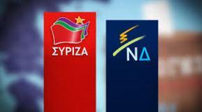 SYRIZA_ND